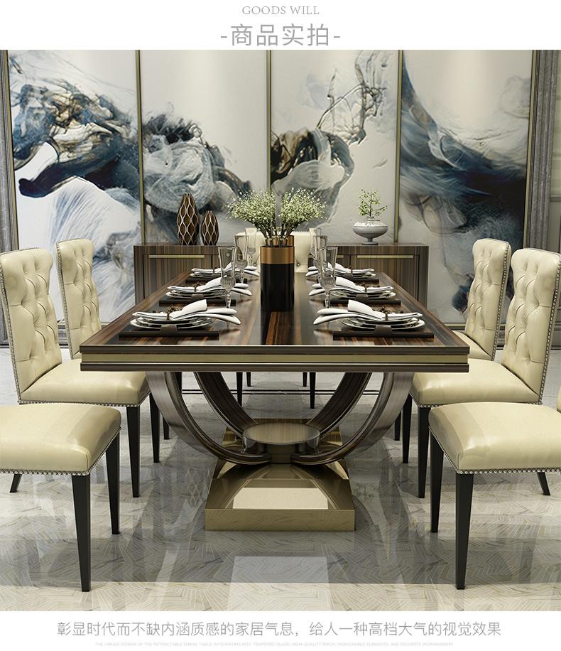 不锈钢餐桌餐椅[鑫广意]设计战胜了平庸,风格战胜了潮流,品味战胜了妥协
