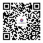 微信图片_20190402172029.png