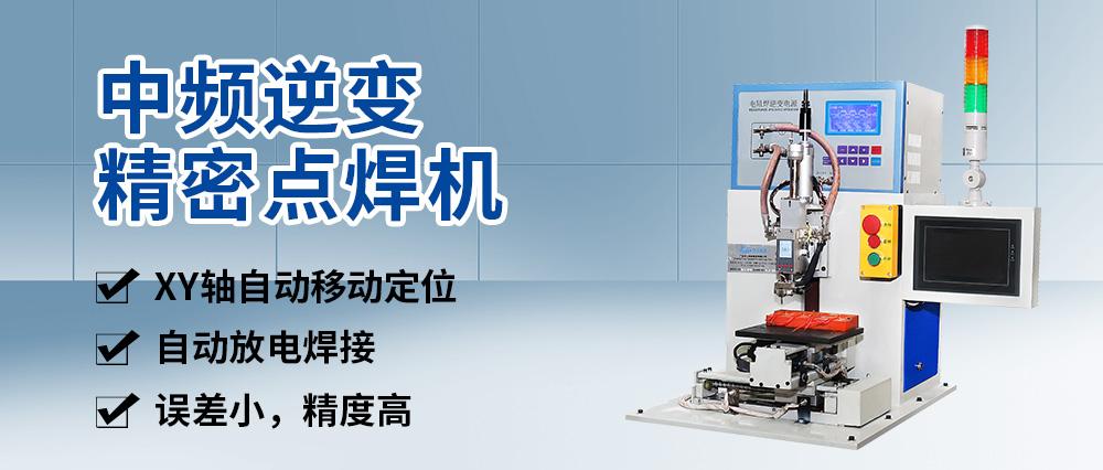 PCB道途板PIN零碎焊接专诚设法,主动走子焊接,方位通灵,比手本焊接更费心!