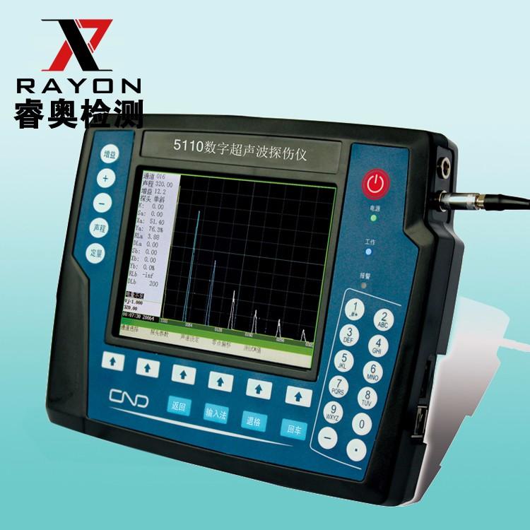 睿奥5110型数字式超声波探伤仪