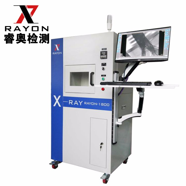 RAYON1800  新型X-ray检测系统