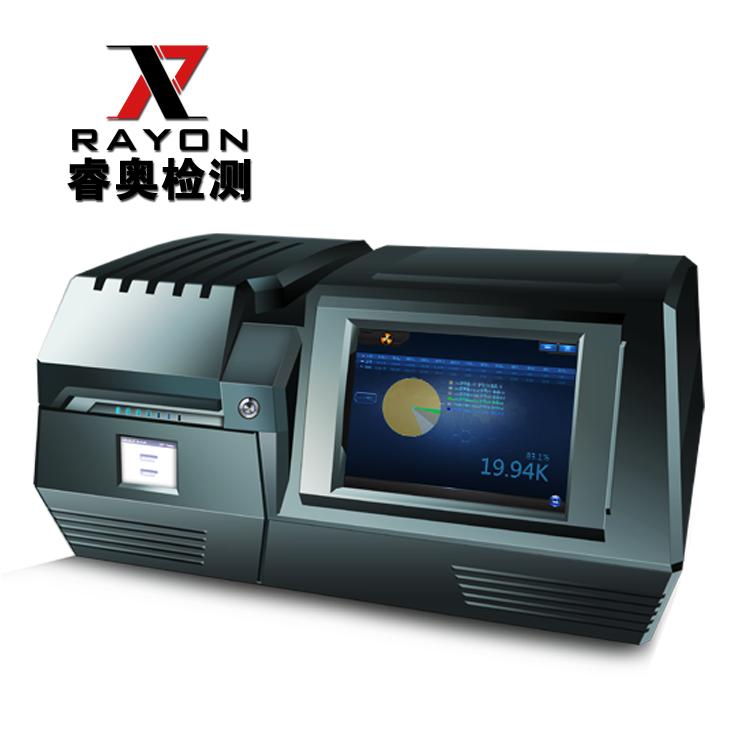 睿奥XRF-W7型能量色散X荧光光谱仪