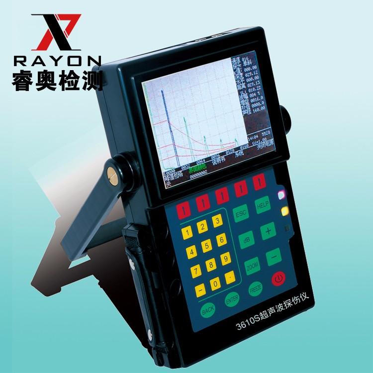 睿奥3610S数字式超声波探伤仪