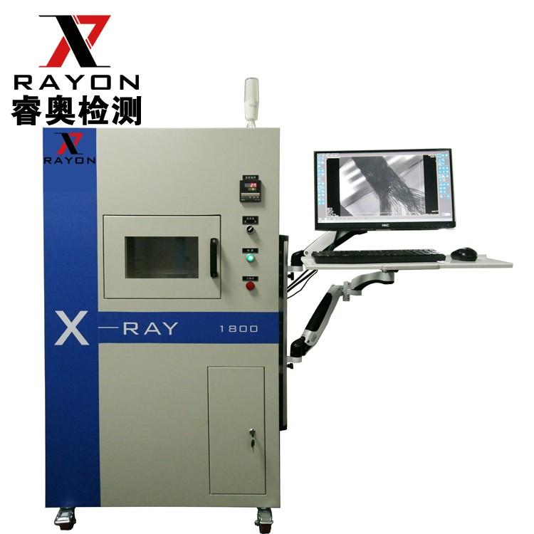 高清X-RAY检测设备