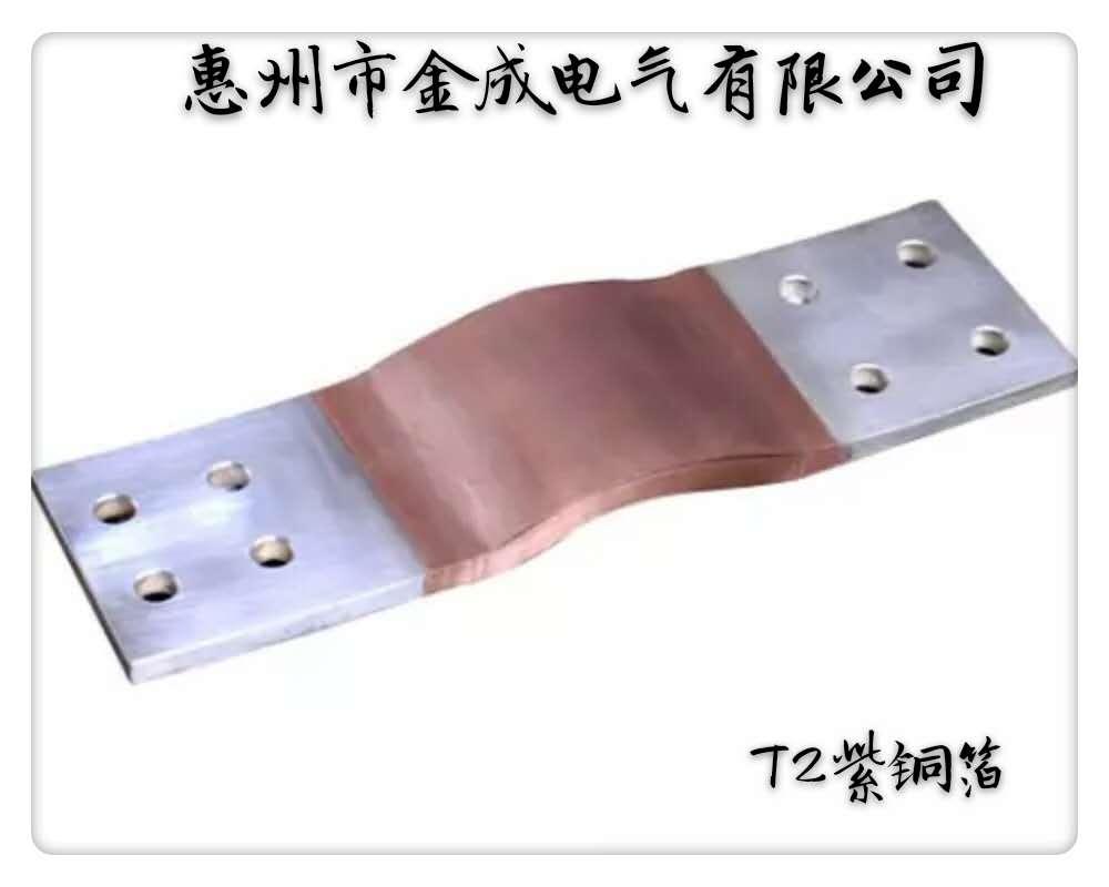 如何防止铜箔软连接不被氧化?