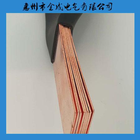 叠层软母排