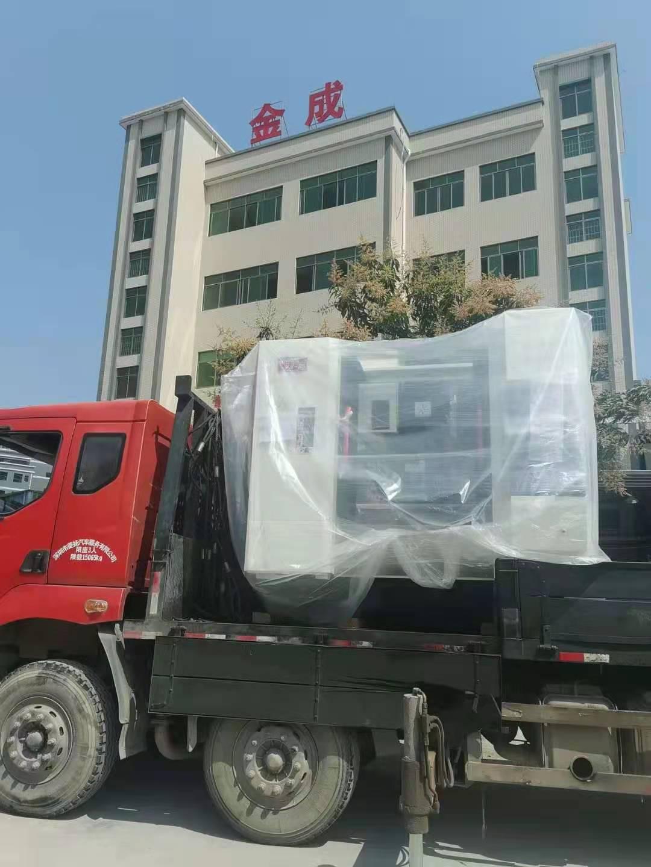 引进新设备 助力铜软连接生产——祝贺惠州金成电气新增生产设备