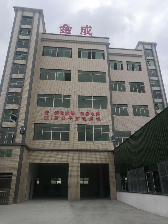 3月15日长江有色现货市场行情