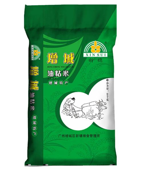 新穗增城油粘米10KG