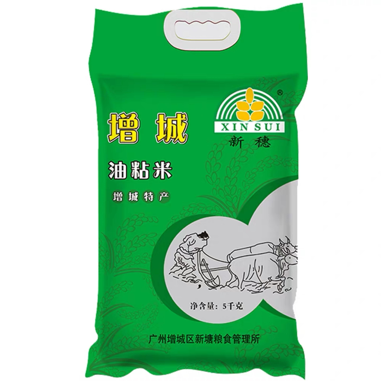 新穗增城油粘米5KG