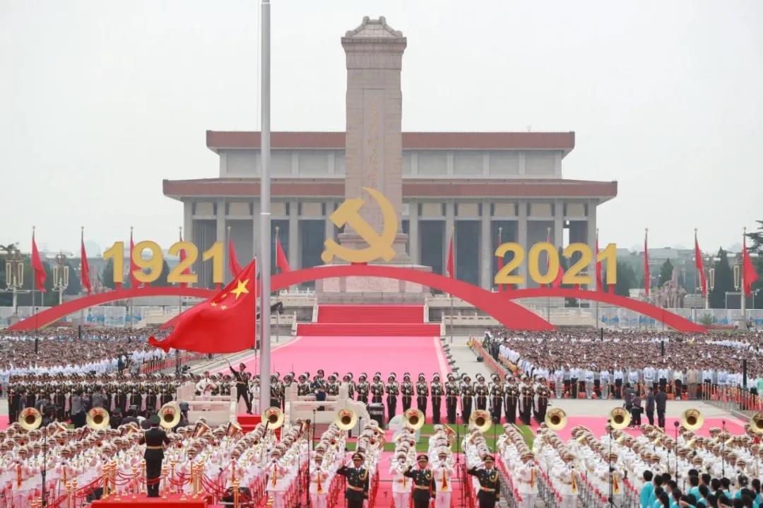 弘揚光榮傳統 賡續紅色血脈 友焜集團黨員干部觀看慶祝中國共產黨成立100周年大會