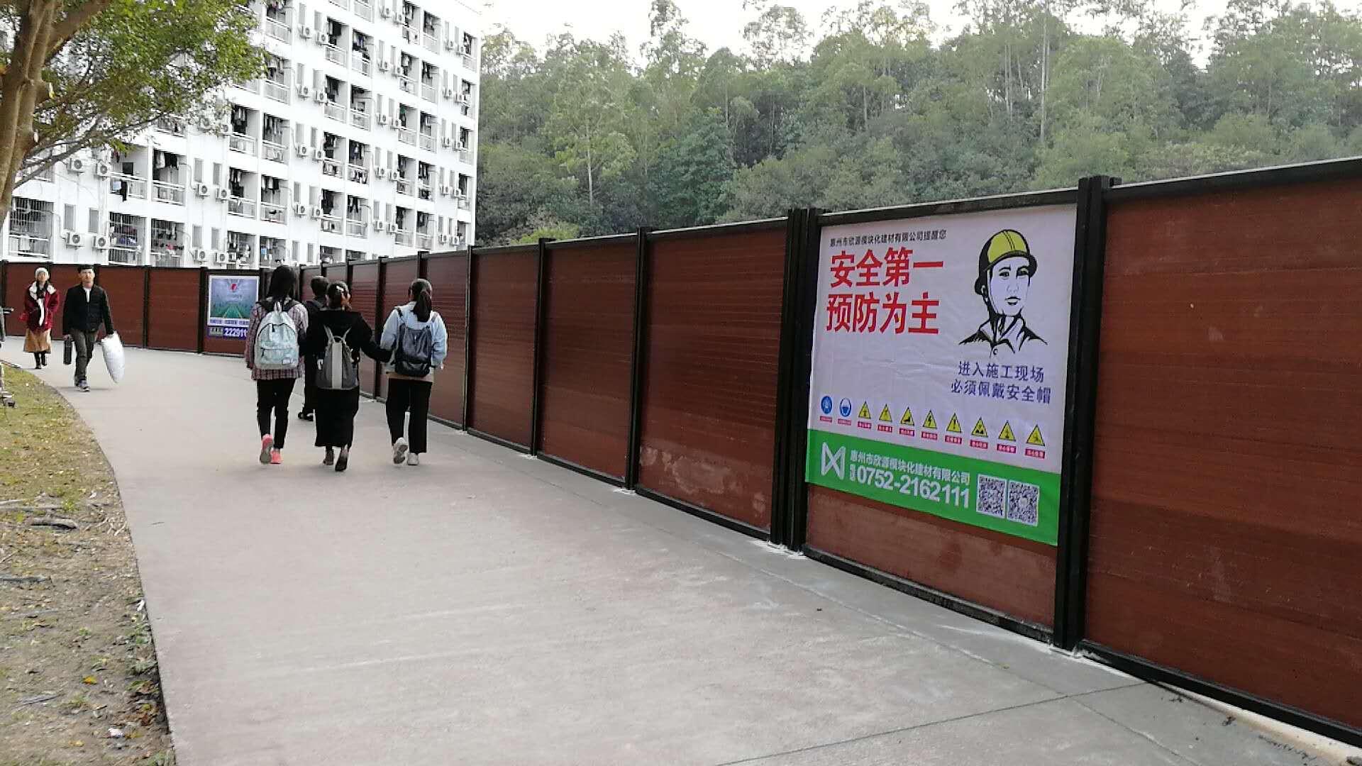 住建局║明年起全面应用装配式围墙---广东欣源