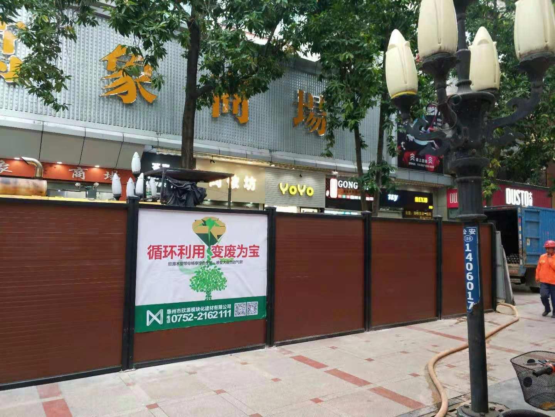 惠州欣源围挡14年专业做围挡--塑木板