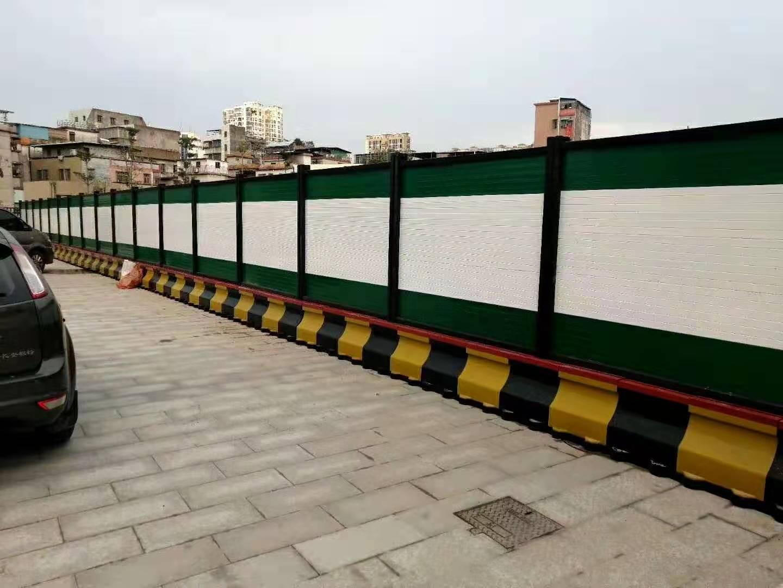 黑柱+绿白板