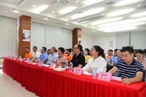 惠州市第一人民醫院設備捐贈儀式