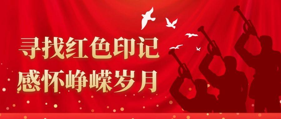 学党史,悟思想丨龙门革命精神大观园红色党建二天主题活动!