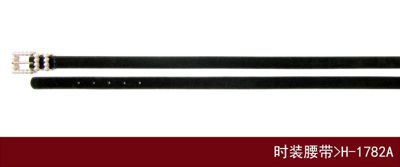 H-1782A