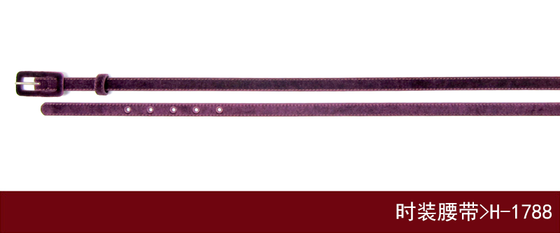 H-1788