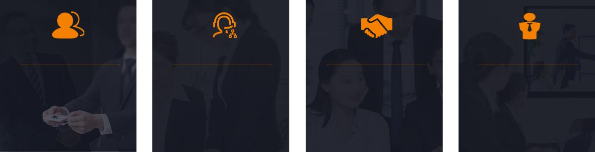 4大系统助力企业销售管理全面升级.png