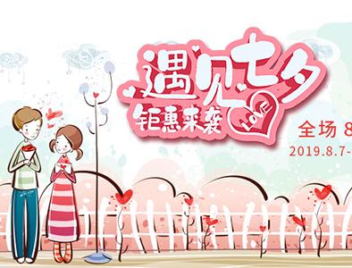 东莞市爱尚菇食品科技有限公司