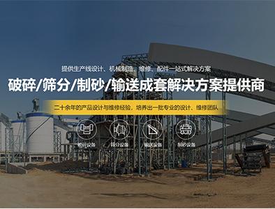广州万瑞机械有限公司