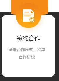 提交申請拷貝3.png