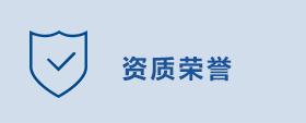官网-关于顺大_13.jpg