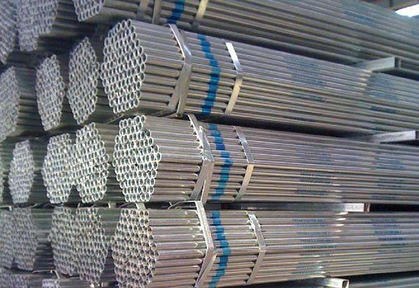 Galvanized water pipe
