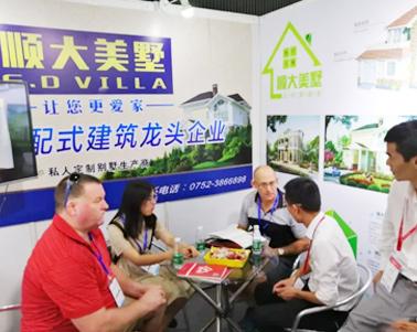 Congratulations on the success of Shun Dameishu Guangzhou Live Fair!
