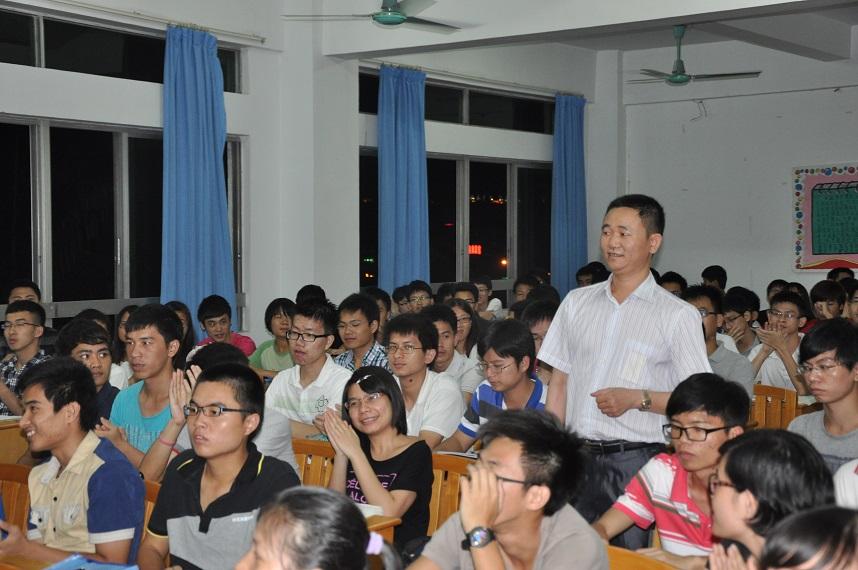 Huizhou University lectures silhouette