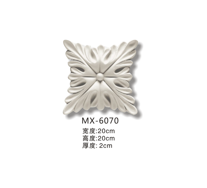 MX-6070
