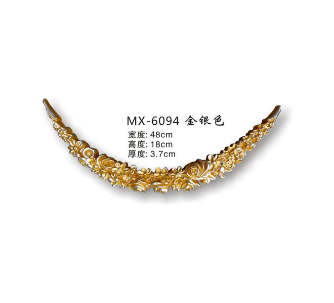 mx-6094金银色