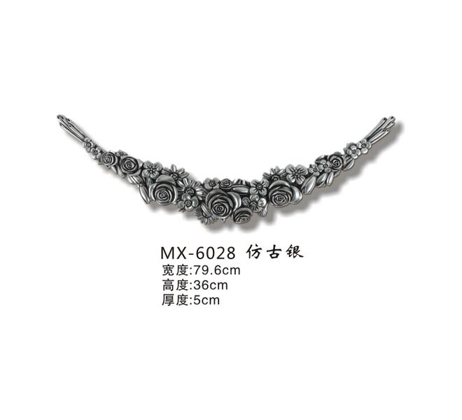 MX-6028仿古银