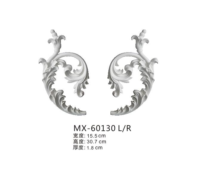 MX-60130L&R