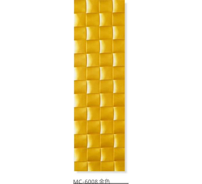 MC-6008金色