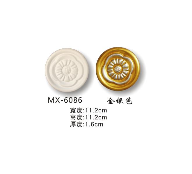 MX-6086+6086(金银色)