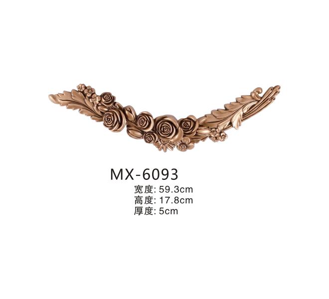 MX-6093仿古铜