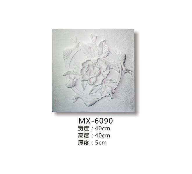 MX-6090