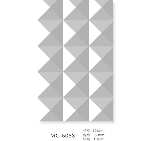 MC-6058