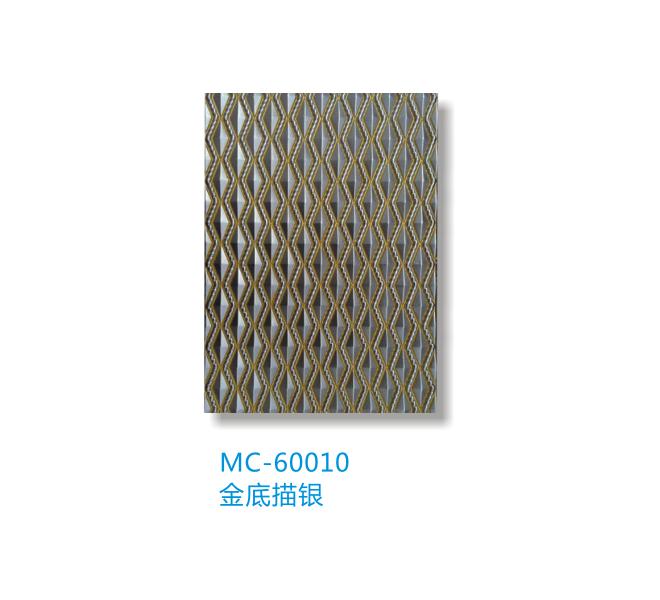 MC-60010金底描银