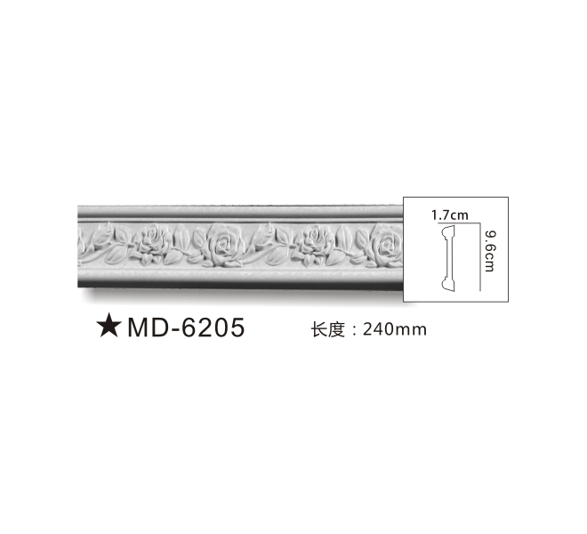 MD-6205