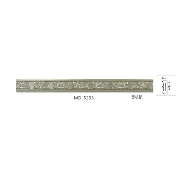 MD-6233香槟银