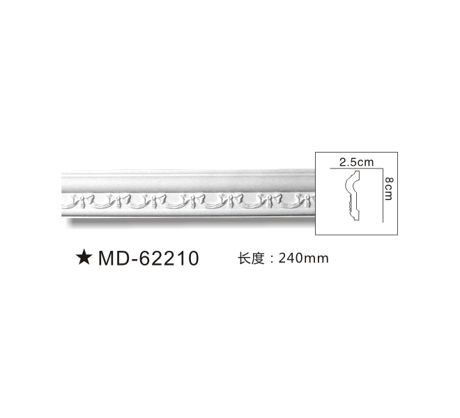 MD-62210