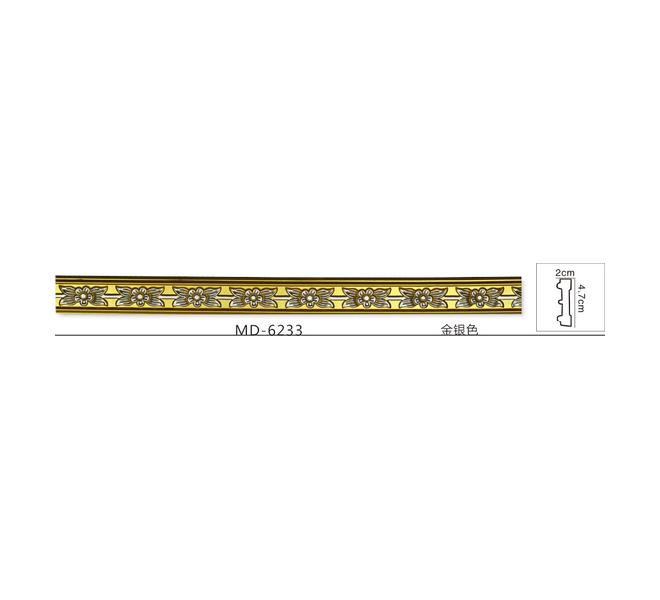 MD-6233金银色