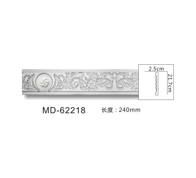 MD-62218