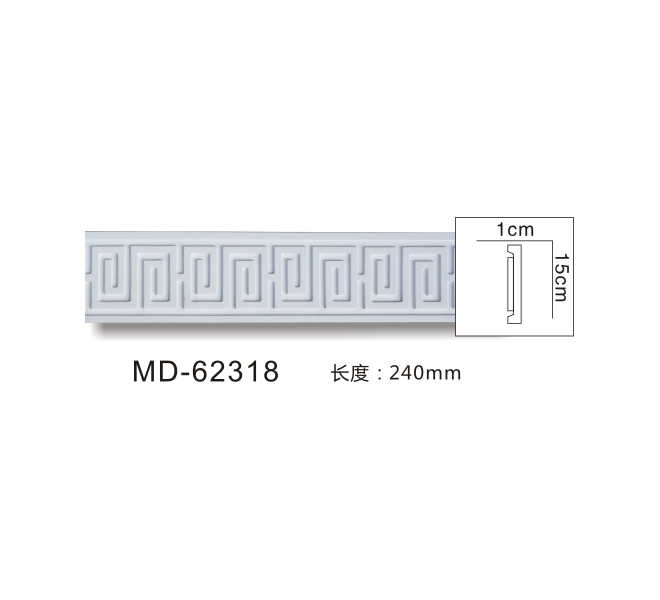 MD-62318