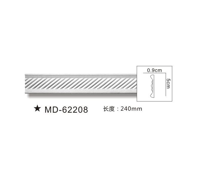 MD-62208