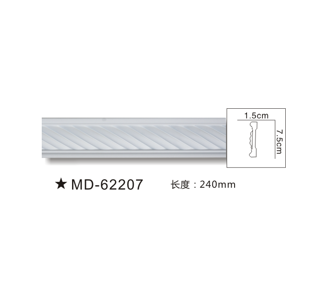 MD-62207