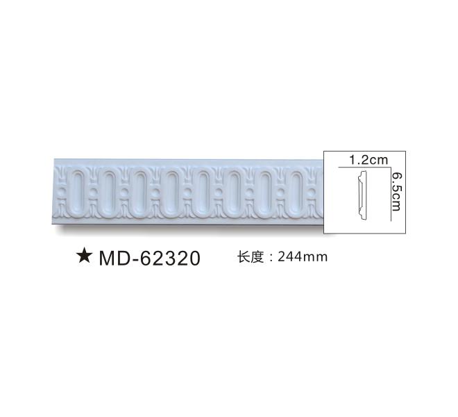 MD-62320