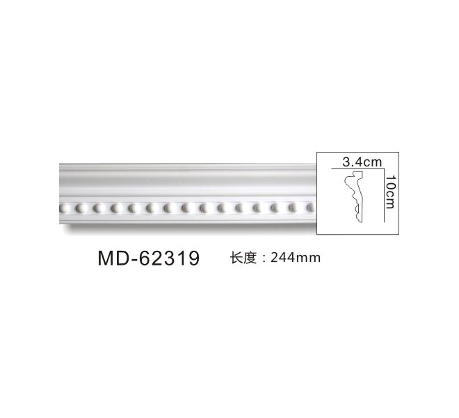 MD-62319